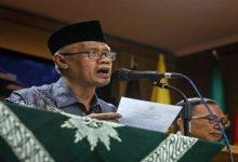 Penentuan awal bulan ramadhan idul fitri