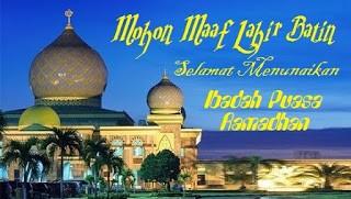 Download Buku Kegiatan Siswa Bulan Ramadhan