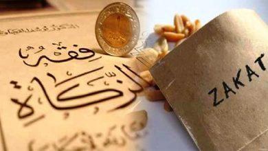 Photo of Hukum Zakat Fitrah Online dan Zakat Fitrah dengan Uang 2019
