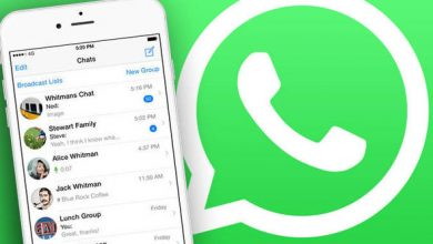 Photo of Download WhatsApp Mod Anti Banned Tanpa Root