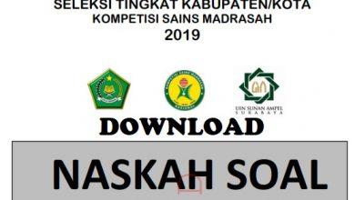 Photo of Download Soal KSM Biologi Terintegrasi MA Tingkat Kabupaten / Kota 2019 PDF DOC