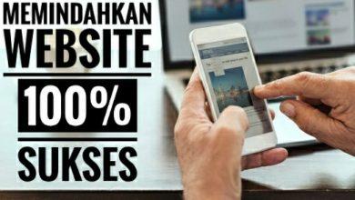 Photo of Cara Memindahkan Web dari Hosting Lama ke Hosting Baru 100% Berhasil