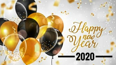 Photo of Download Gambar Ucapan Selamat Tahun Baru 2020 | Picture Happy New Year 2020
