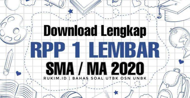 Download RPP 1 Lembar SMA