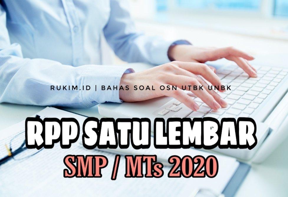 Download rpp 1 lembar SMP
