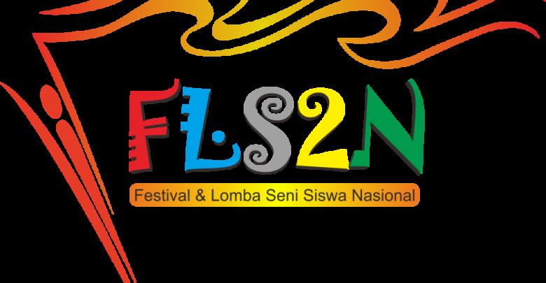 FLS2N 2020 SD
