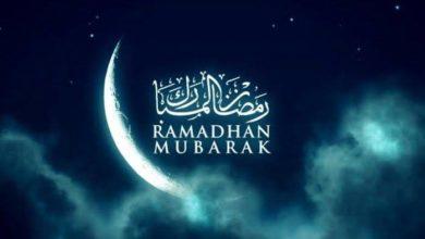 Photo of Download Jadwal Puasa Ramadhan 2020 Masehi 1441 Hijriyah PDF