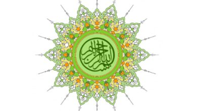 Jadwal Puasa Sunnah PDF
