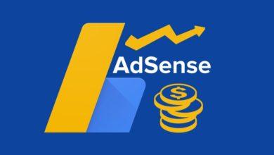 Photo of √ 7 Hari Cara Mengatasi Pembatasan Iklan Google Adsense 100%