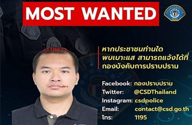 Penembakan Thailand oleh Tentara Thailand