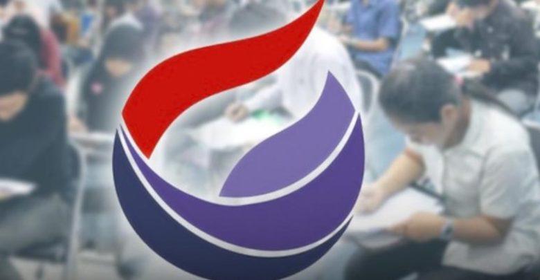 PTN Favorit SNMPTN 2020
