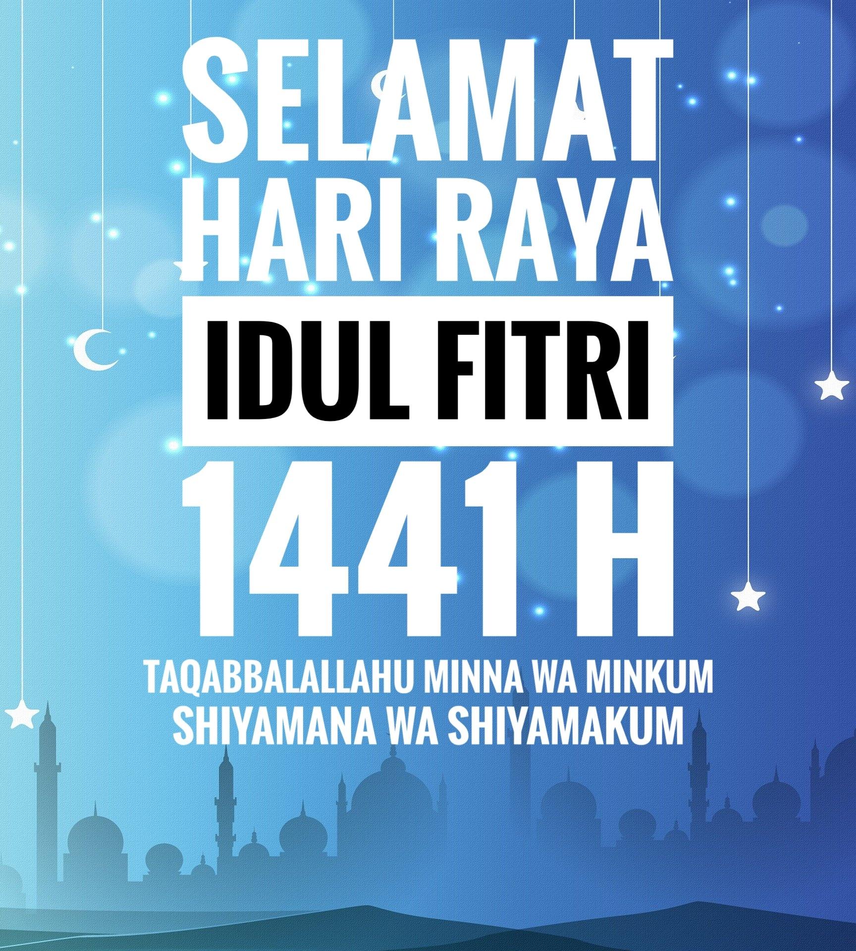 Download Wallpaper Ucapan Selamat Idul Fitri 2020