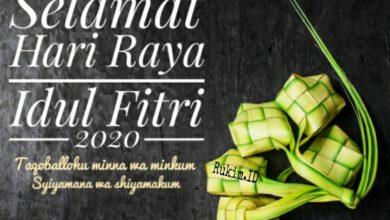 Photo of Keterlaluan Jika Sholat Idul Fitri 2020 Dilarang Juga