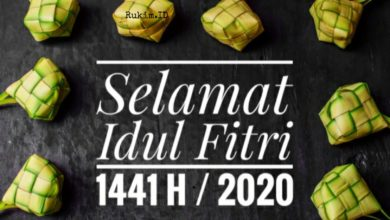 Photo of Download Gambar Ucapan Selamat Idul Fitri 2020 / 1441 H