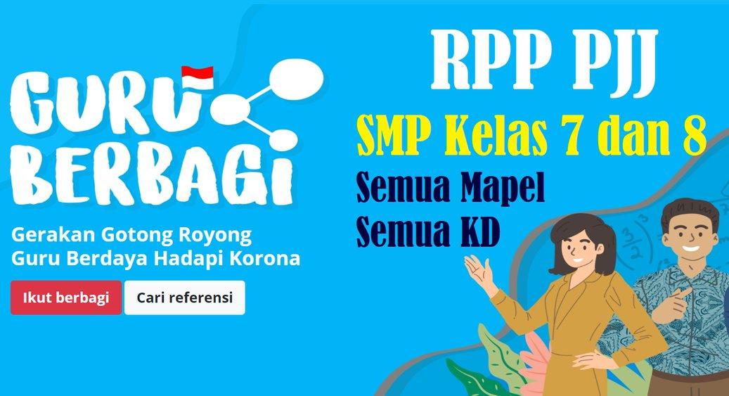 RPP PJJ SMP